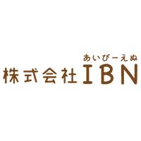 株式会社IBNの業務内容をご紹介します!